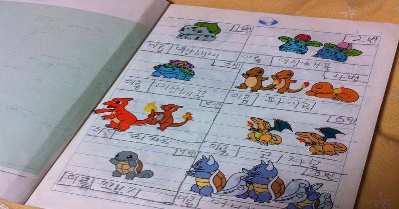 媽媽打開小孩書包發現「超不認真作業簿」 一翻頁認為兒子根本天才!