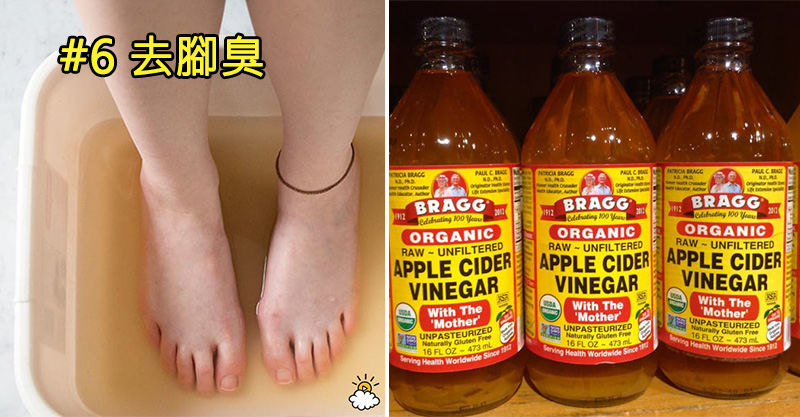 去污超有效!8個會讓你想衝去超市囤貨的「蘋果醋生活妙用」