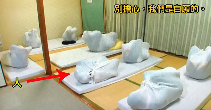 日本的減壓新流行!花15分鐘「把自己變成木乃伊」 參與者:像回到子宮一樣的安全感