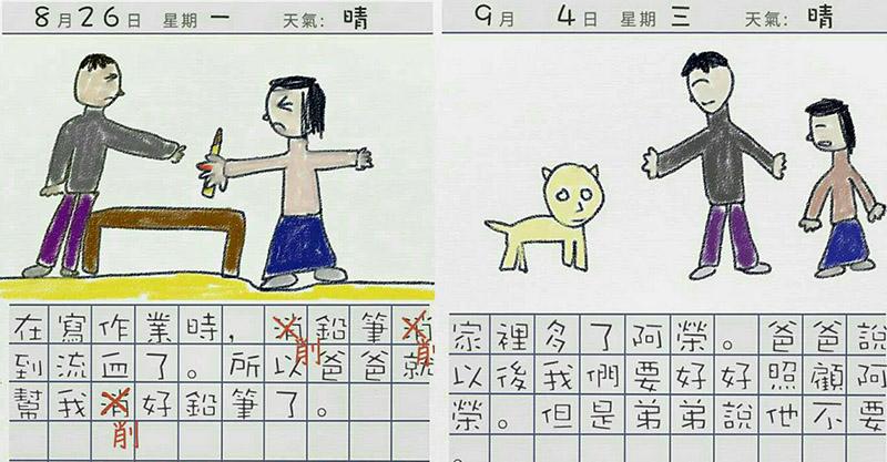 小女生畫的日記《禁日》恐怖到掀起話題...「會說話的狗狗」有一天再也不動了!