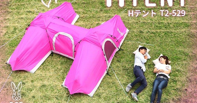 日本曖昧助攻專用「戀人未滿H帳篷」 超貼心設計連好基友也適用唷♥