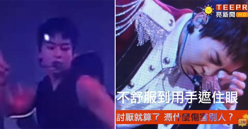 EXO澳門開唱「黑粉沒品逆襲」 雷射筆「直射」粉絲震怒!