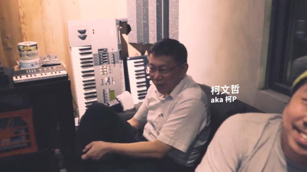 影/柯文哲跨領域搶年輕選票 「進錄音室RAP直接來一段」Skr爆其他候選人!