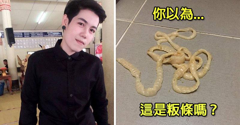 動動片/泰國小帥哥狂吞生冷美食 回家蹲馬桶「生出白色蠕動型粄條」!