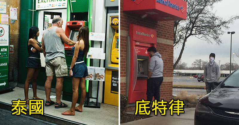 22張在世界各地的「ATM領錢照片」 完全看出當地的特色風土民情!