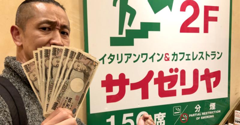 用力灑錢!記者到最平價餐廳挑戰「30000元吃一餐」 點完卻超後悔
