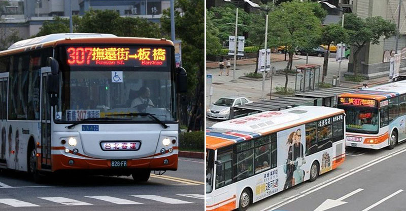 台北神秘「307公車」 尖峰時間直接變小火車...天龍網友用數學概率解答!