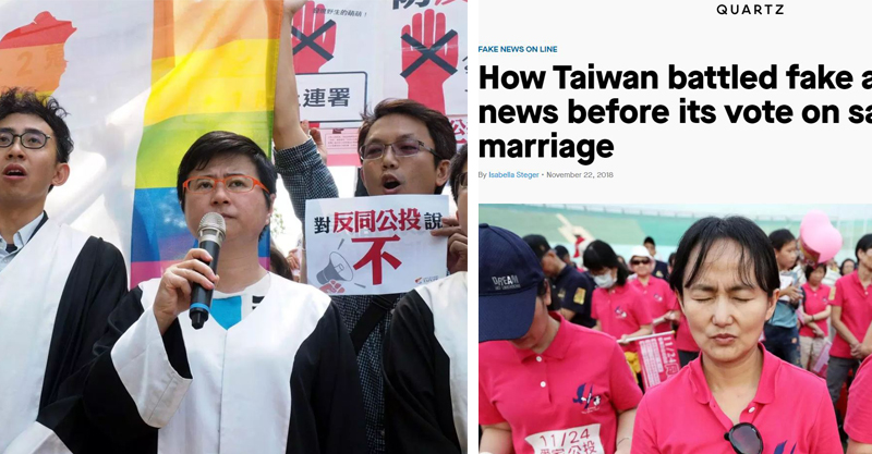 醜出國際?外媒大篇幅報導「台灣反同人士惡意散播假消息」 他:一場極不公平的公投戰