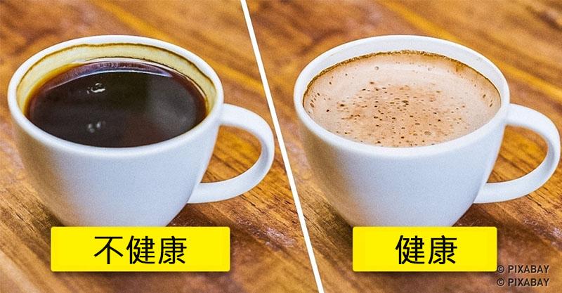 7個「比蜂蜜檸檬還棒」的咖啡益處 一杯下去...短期記憶力直接提高2倍!