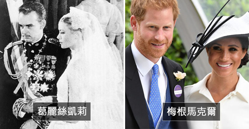 10位「告訴你還好上輩子有燒好香」的明星 嫁進皇室之後人生起飛消失螢幕前~