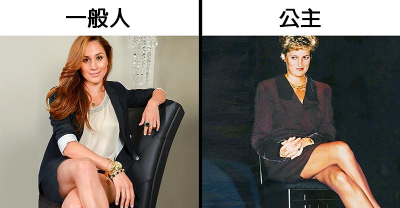 10個皇室不會告訴你的「公主氣質練成秘密」 坐姿也是一門藝術!