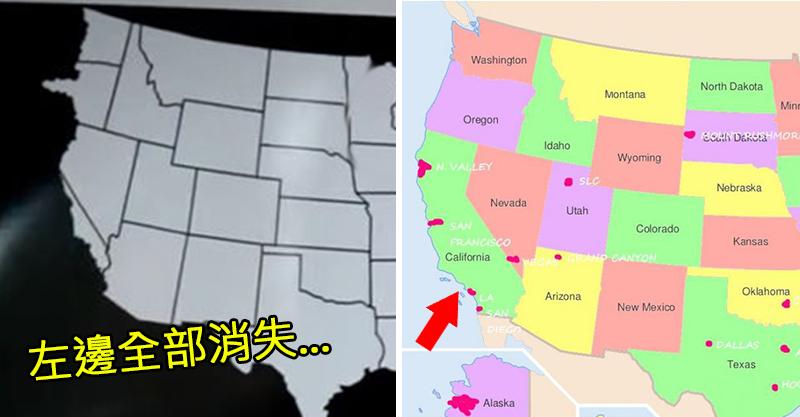 時空旅人拿出「潘朵拉盒子地圖」 2030年美國國土會「少掉3分之1」明天過後會真的上演!
