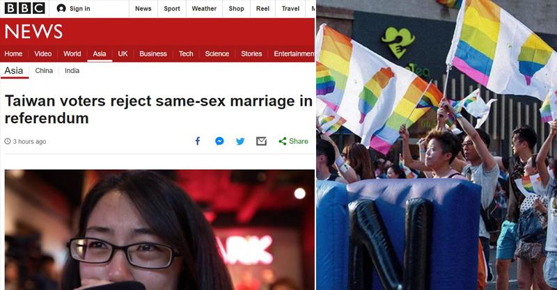 全球都在看!《BBC》報導直言「台灣平權聲譽遭到重創」 她:公投結果是台灣人權的一大倒退