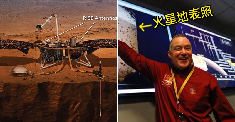NASA洞察號撐過「恐怖6分半」飄移火星 拍下「火星地表照」感覺下秒薩諾斯就要出現...荒蕪的太震撼!