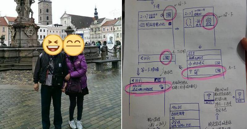 他超暖「手繪Wi Fi說明書」給爸媽遊歐洲 蹲家裡超擔心...LINE傳來超萌合照:有了啦~