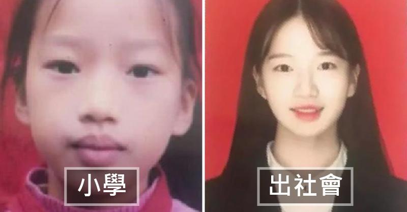 6張證件照證明「化妝根本就是妖術」 黃皮暴牙小妹→韓系白皙正妹!