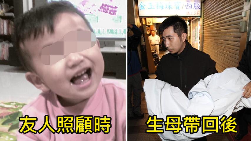 他當時很開心!2歲男童「餓剩5公斤皮包骨」 代照顧友人淚崩:1個月前他笑得那麼可愛...