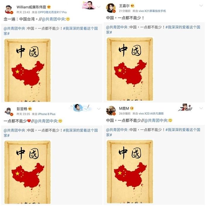 根本中國場子!金馬獎「謝盈萱突破重圍」 微博「中國一點不能少」貼文...響應藝人直接讓你心碎
