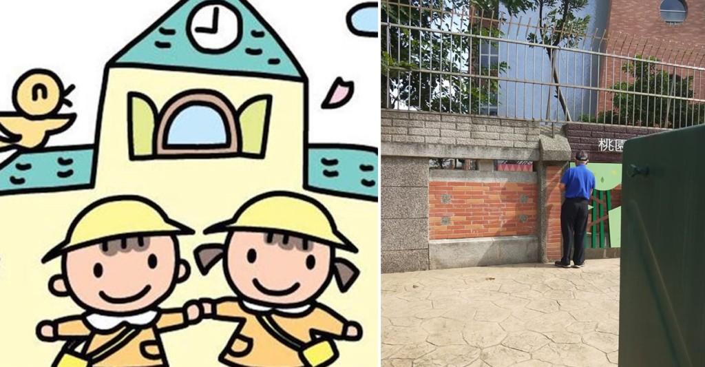 阿公送孫女到學校後「躲在牆外偷關注」 超溫馨背影網卻歪樓:但下課後又會想送回去XD
