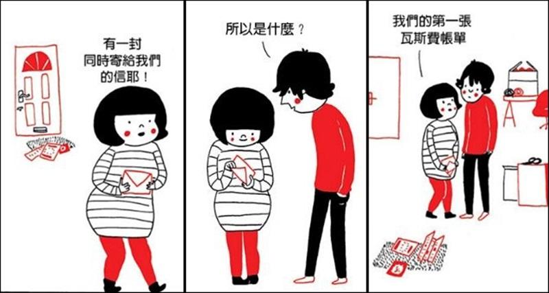不經意會想抱住對方... 24張可愛圖畫讓你看到「愛就是在那些最看不到的地方」