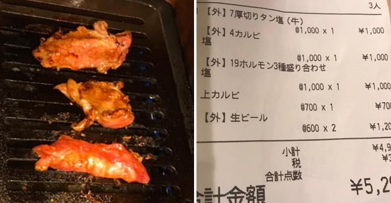 到日本吃燒烤Menu分2版本 想加點時臉卻綠了...「中文版價格直接貴一倍」!