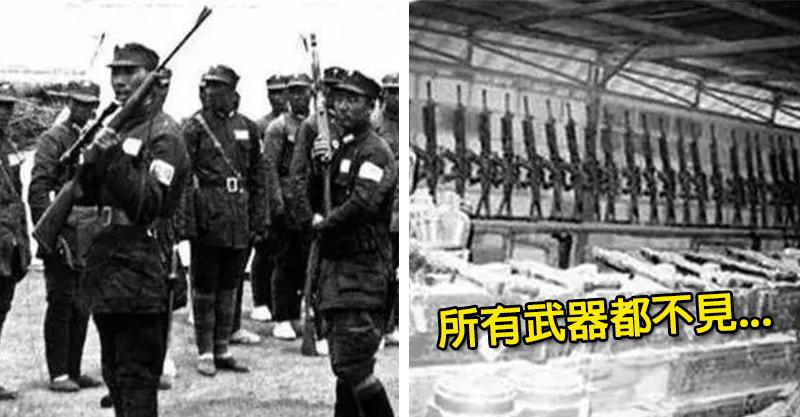 被阿飄沒收的火藥!1982年彈藥庫憑空消失 整軍營找不到...最後在「農民的大墓園裡」全部找回