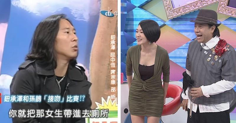 小s太神「14年前就看出端倪」 鈕承澤炫耀當年「親學妹比賽」被嗆...現在全成真!