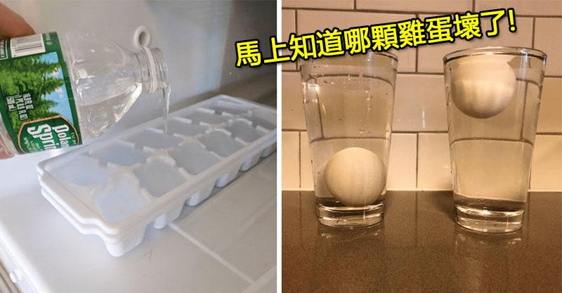 12個會讓你覺得自己過去很蠢的「日常生活小秘技」 討厭牙刷架子底下有積水?