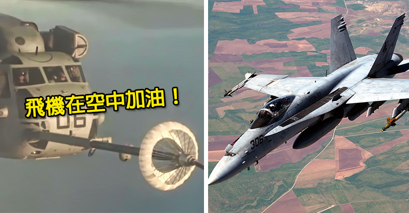美軍戰鬥機與加油機演練 「空中砰一聲」2架同時下墜...網驚:這技術怎面對中國!