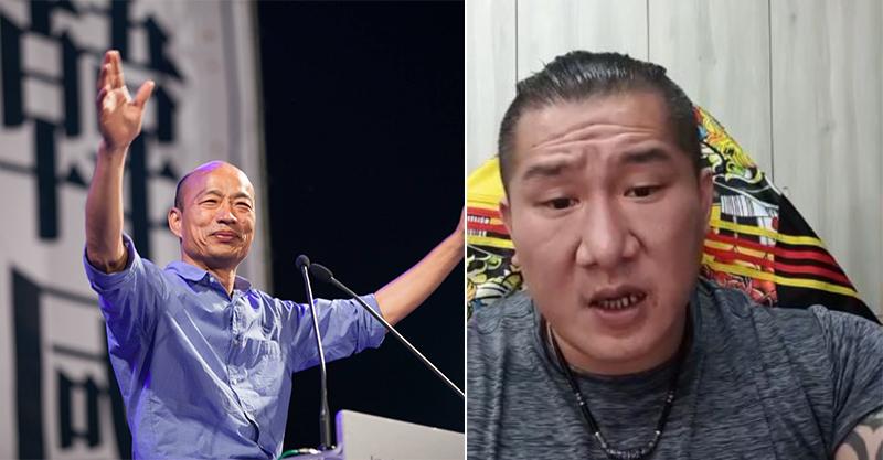 韓國瑜當選...館長開直播「劃清界線」 花15分鐘發洩怨氣:人家現在是神~