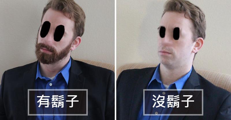 他用5組「絡腮鬍型男vs.水煮蛋書生」照片證明...臉上的毛量絕對是妹子電話數量的關鍵!