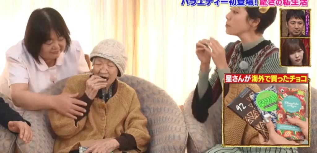 日本最高齡奶奶自曝5個「活到115歲的終極秘訣」 絕對每天狂嗑巧克力!