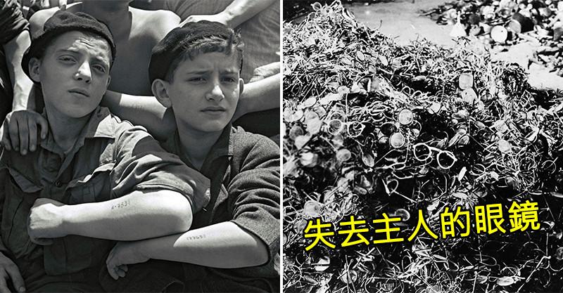 15張證明「1940年代是最冰冷時代」的集中營照片 他是唯一存活者:直到現在還有人說那是編造出來的故事