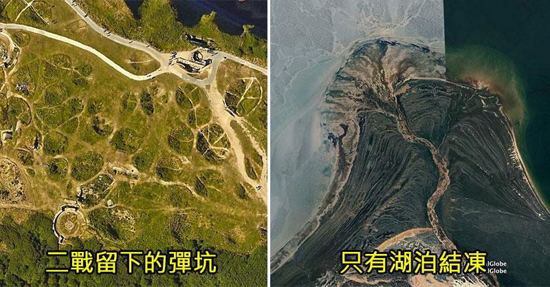 15個「躲在Google地圖裡你卻沒看過」的自然奇景 俄羅斯像太極一樣對稱的火山!