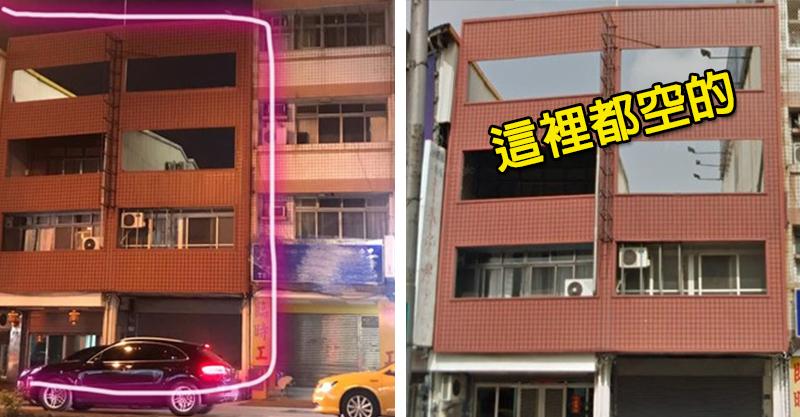4層透天厝卻「只蓋2層樓+一面4樓牆」 超狂「淘寶建設」的專業用途卻被推爆