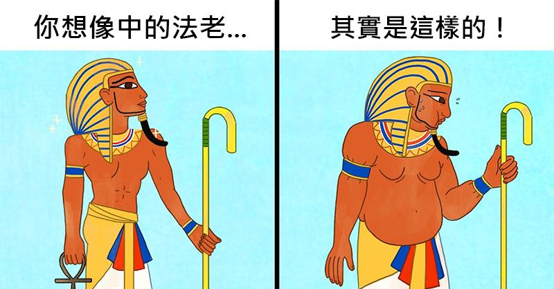 15個時尚概念走在超前面的「古埃及人生活秘密」 口紅的原料有毛毛的6隻腳