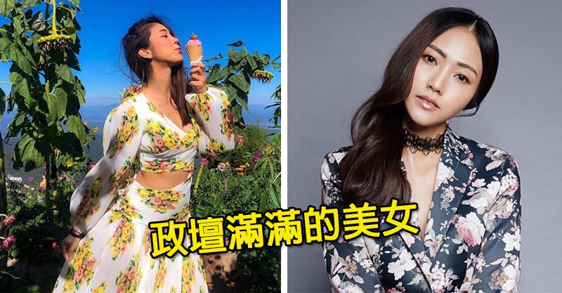 泰國準備大選女候選人都「美到像世界級名模」 網友:台灣的政壇甜心輸慘!