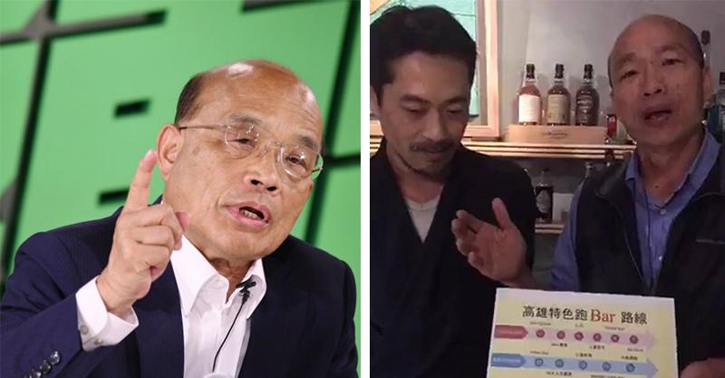 蘇貞昌要求高雄前瞻計畫「全部重寫」 韓國瑜開直播怒嗆:你什麼意思?