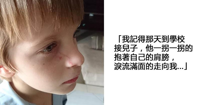 絕望了...7歲男童每天被同學「當成10分鐘娛樂」 給老師留下「放棄生命宣言」內容曝光惹哭全網