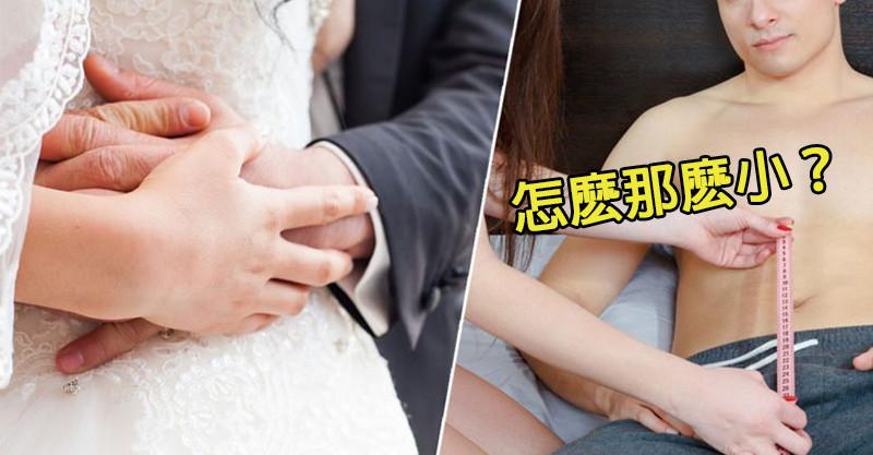 新婚妻蜜月完卻收到「老公的傳票」 他「最羞恥的秘密」被公開...網友心疼:真的該告
