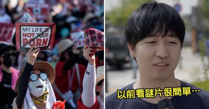 韓國宣佈為了女生好...現在開始「看羞羞片就是違法」 男生集體崩潰:根本是黑暗陰謀!