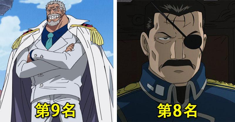 日本評選動漫史上「TOP10戰鬥力最強爺爺」 《獵人》最強老人組合也比不上他!