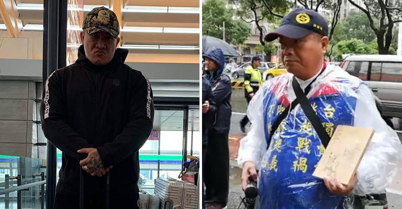 統促黨衝林口「找館長簽生死狀」單挑 大嗆「條件隨你開」只要不在台灣打就行!