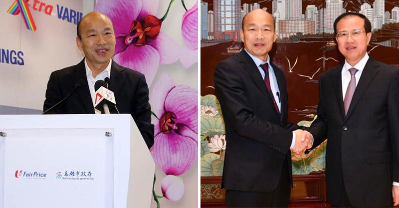 韓國瑜入中聯辦被質疑賣台 拼52億訂單「台灣竟要罰50萬」他爆氣:腦袋壞了?