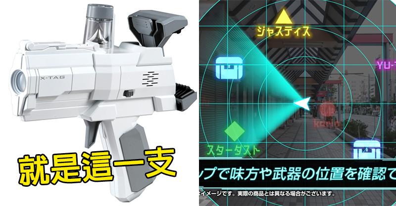 日本人終於發明「游戲變成人生」的超狂設計 網友一看售價大讚:有夠佛!