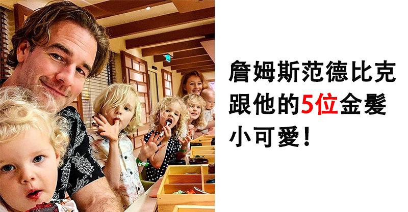 17位孩子多到「不住豪宅裝不下」的超會生名人 阿諾生5個顏質「全是名模級」!