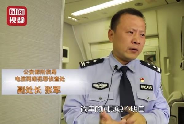 218名騙子拒絕引渡到中國 狂喊「我是台灣人」惹怒法官…全數上機「送中審判」!
