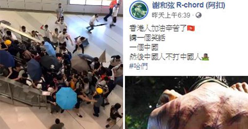 香港元朗爆發「白衣人隨機痛毆」!黃秋生怒轟「良知何在」2萬網友推爆 其他藝人也出聲了
