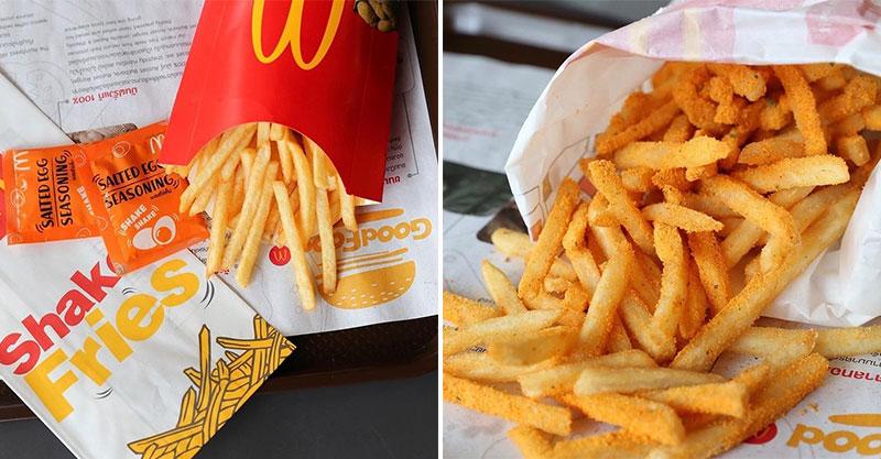 麥當勞推出「鹹蛋搖搖薯條」夢幻口味 粉絲看「超親民價」瘋搶:買得起!