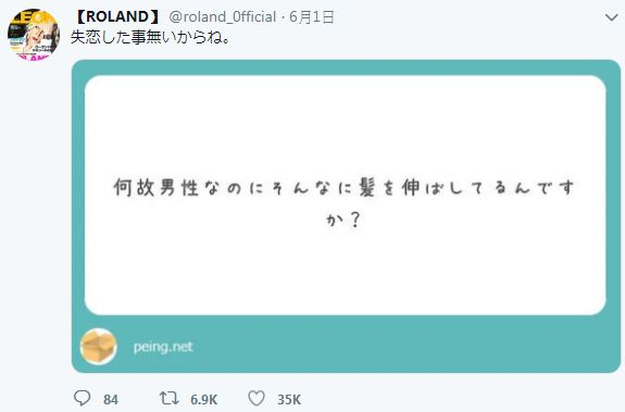 日本第一牛郎高EQ「超嗆回應酸民」大合集!網問「為什麼當牛郎」被他金句秒KO